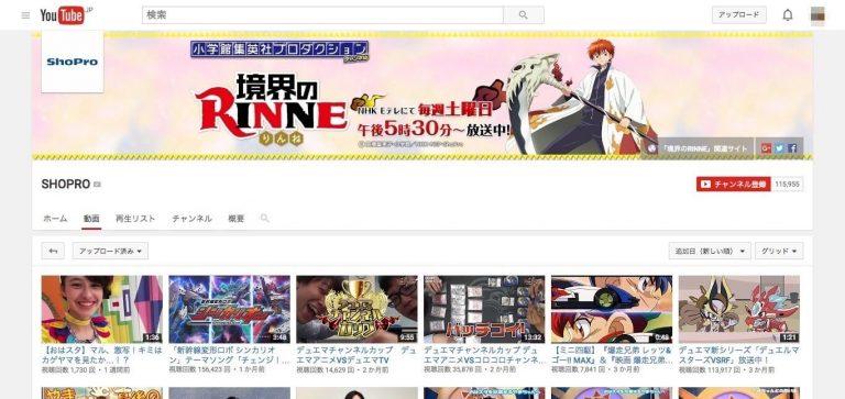 Youtubeプラス アニメ動画 【アニポ】動画リニューアル